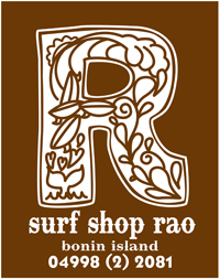 イラスト/surf shop rao